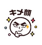 使いやすい☆キュートなスマイルスタンプ2(個別スタンプ:32)
