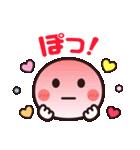 使いやすい☆キュートなスマイルスタンプ2(個別スタンプ:33)