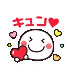 使いやすい☆キュートなスマイルスタンプ2(個別スタンプ:34)