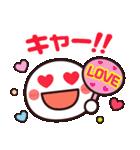 使いやすい☆キュートなスマイルスタンプ2(個別スタンプ:35)