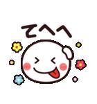 使いやすい☆キュートなスマイルスタンプ2(個別スタンプ:36)