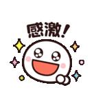 使いやすい☆キュートなスマイルスタンプ2(個別スタンプ:37)
