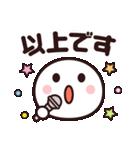 使いやすい☆キュートなスマイルスタンプ2(個別スタンプ:38)