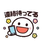 使いやすい☆キュートなスマイルスタンプ2(個別スタンプ:39)