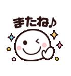 使いやすい☆キュートなスマイルスタンプ2(個別スタンプ:40)