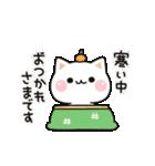 気づかいのできるネコ♪ 動く冬編(個別スタンプ:01)