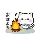 気づかいのできるネコ♪ 動く冬編(個別スタンプ:07)