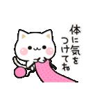 気づかいのできるネコ♪ 動く冬編(個別スタンプ:09)