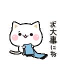 気づかいのできるネコ♪ 動く冬編(個別スタンプ:10)
