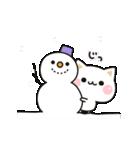 気づかいのできるネコ♪ 動く冬編(個別スタンプ:12)