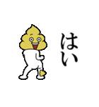 ウンコマン3(動)(個別スタンプ:02)