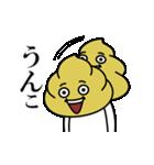 ウンコマン3(動)(個別スタンプ:03)