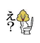 ウンコマン3(動)(個別スタンプ:07)