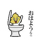 ウンコマン3(動)(個別スタンプ:08)
