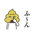ウンコマン3(動)(個別スタンプ:10)