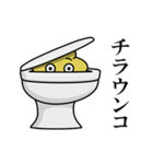 ウンコマン3(動)(個別スタンプ:14)