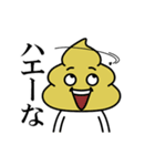 ウンコマン3(動)(個別スタンプ:15)