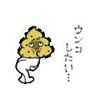 ウンコマン3(動)(個別スタンプ:17)