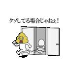 ウンコマン3(動)(個別スタンプ:19)