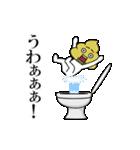 ウンコマン3(動)(個別スタンプ:20)