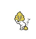 ウンコマン3(動)(個別スタンプ:21)