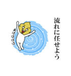 ウンコマン3(動)(個別スタンプ:23)