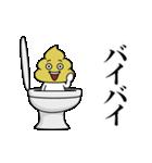 ウンコマン3(動)(個別スタンプ:24)