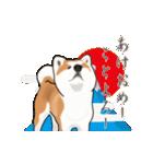 秋田犬の年末年始スタンプⅡ(個別スタンプ:5)