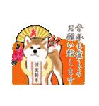 秋田犬の年末年始スタンプⅡ(個別スタンプ:7)