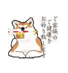 秋田犬の年末年始スタンプⅡ(個別スタンプ:10)