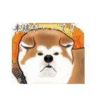 秋田犬の年末年始スタンプⅡ(個別スタンプ:21)