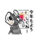 シュナウザー犬の年末年始スタンプⅡ(個別スタンプ:3)