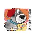 シュナウザー犬の年末年始スタンプⅡ(個別スタンプ:18)