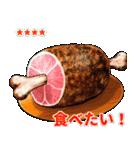 ごはん食べ物料理カスタムスタンプ(個別スタンプ:1)