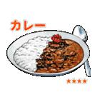 ごはん食べ物料理カスタムスタンプ(個別スタンプ:5)