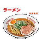 ごはん食べ物料理カスタムスタンプ(個別スタンプ:6)
