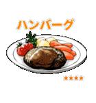 ごはん食べ物料理カスタムスタンプ(個別スタンプ:7)