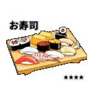 ごはん食べ物料理カスタムスタンプ(個別スタンプ:8)