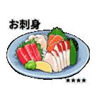 ごはん食べ物料理カスタムスタンプ(個別スタンプ:9)