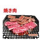 ごはん食べ物料理カスタムスタンプ(個別スタンプ:10)