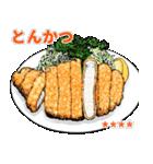 ごはん食べ物料理カスタムスタンプ(個別スタンプ:12)