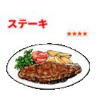 ごはん食べ物料理カスタムスタンプ(個別スタンプ:13)