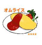 ごはん食べ物料理カスタムスタンプ(個別スタンプ:14)