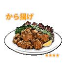 ごはん食べ物料理カスタムスタンプ(個別スタンプ:15)