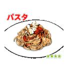 ごはん食べ物料理カスタムスタンプ(個別スタンプ:16)