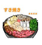 ごはん食べ物料理カスタムスタンプ(個別スタンプ:17)