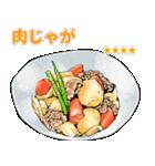 ごはん食べ物料理カスタムスタンプ(個別スタンプ:18)