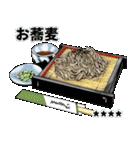 ごはん食べ物料理カスタムスタンプ(個別スタンプ:19)