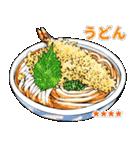 ごはん食べ物料理カスタムスタンプ(個別スタンプ:20)