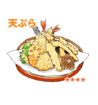 ごはん食べ物料理カスタムスタンプ(個別スタンプ:21)